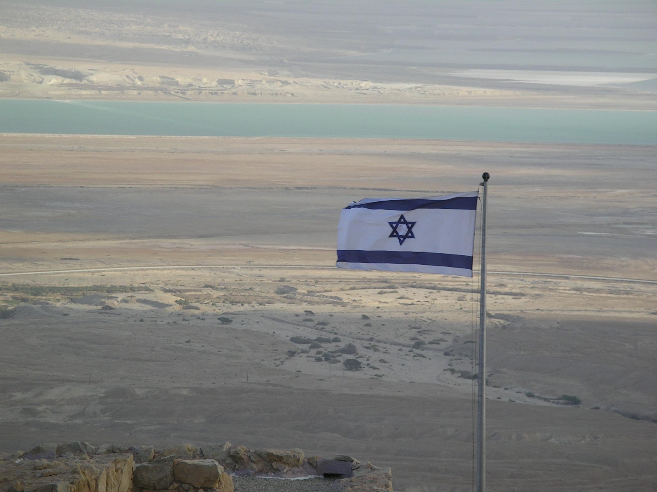 masadaviewwithflag